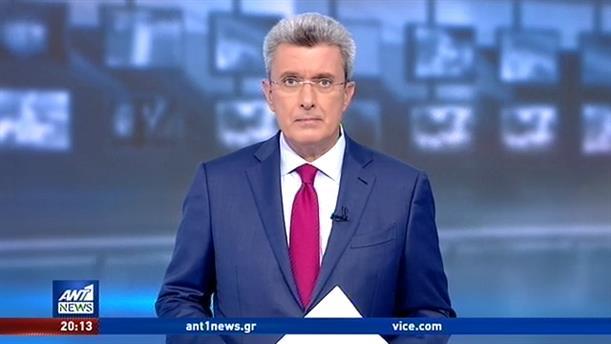 ANT1 NEWS 30-09-2019 ΣΤΙΣ 19:30