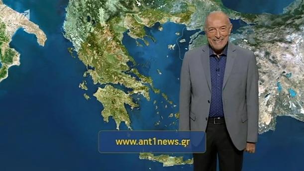 Ο ΚΑΙΡΟΣ ΓΙΑ ΤΟΥΣ ΑΓΡΟΤΕΣ – 04/10/2019