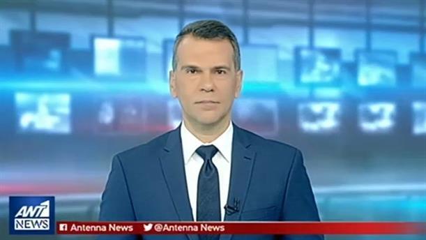 ANT1 NEWS 09-12-2018 ΣΤΙΣ 13:00