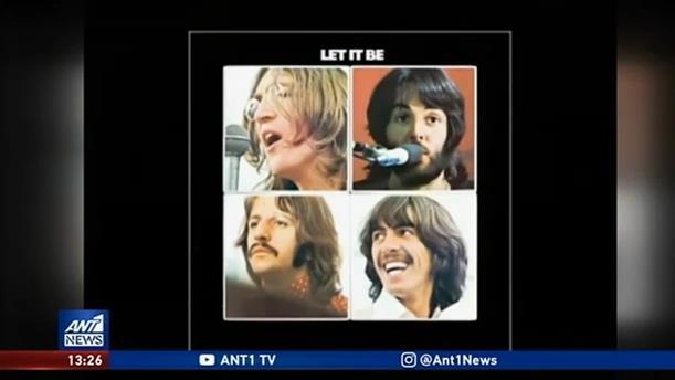 Beatles: 50 χρόνια από τον τελευταίο δίσκο τους