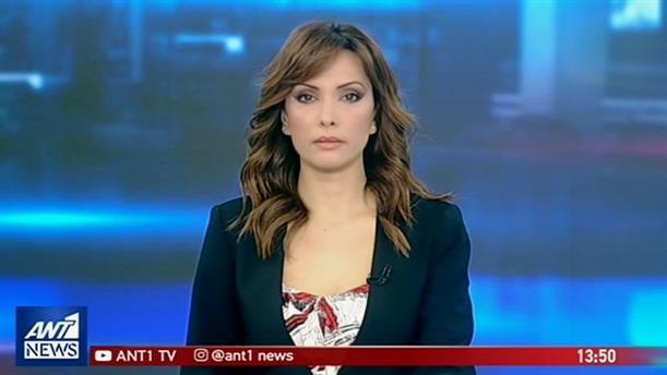 ANT1 NEWS 02-04-2019 ΣΤΙΣ 13:00