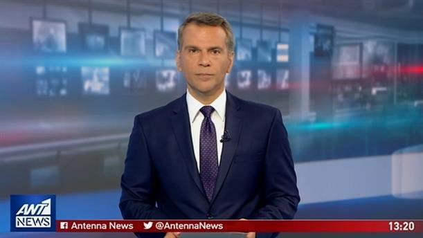 ANT1 NEWS 01-06-2019 ΣΤΙΣ 13:00