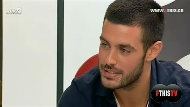 FTHIS TV 30/07/2013
