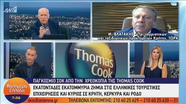 Ο Πρόεδρος Τουριστικών & Ταξιδιωτικών Πρακτορείων Κρήτης, στην εκπομπή «Καλημέρα Ελλάδα»