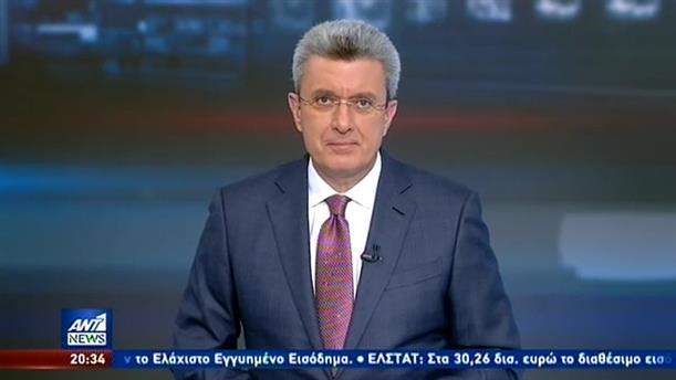 ANT1 NEWS 24-04-2020 ΣΤΙΣ 19:30