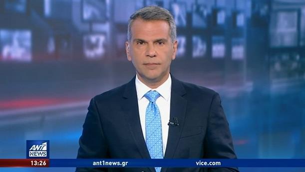 ANT1 NEWS 21-05-2020 ΣΤΙΣ 13:00