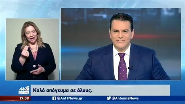 ANT1 NEWS 25-05-2020 ΣΤΗ ΝΟΗΜΑΤΙΚΗ