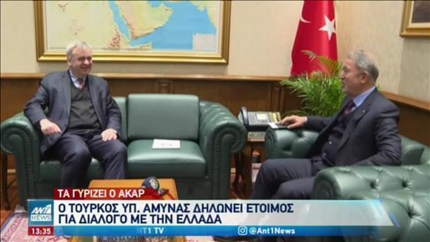 Ευρω - συστάσεις στην Τουρκία και εκνευρισμός στα τουρκικά ΜΜΕ