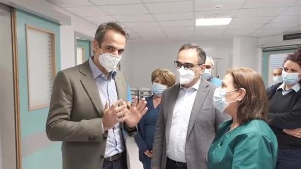 Επίσκεψη του Κυριάκου Μητσοτάκη στο νοσοκομείο Σωτηρία