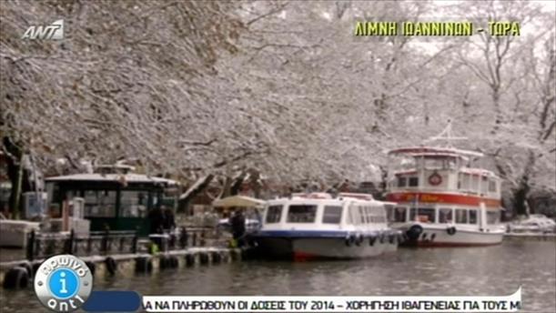 Μεγάλη κακοκαιρία σε όλη την Ελλάδα  –  9/2/2015