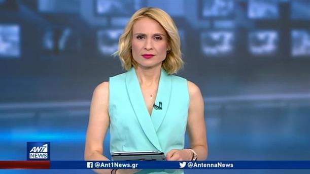 ANT1 NEWS 28-06-2020 ΣΤΙΣ 19:30
