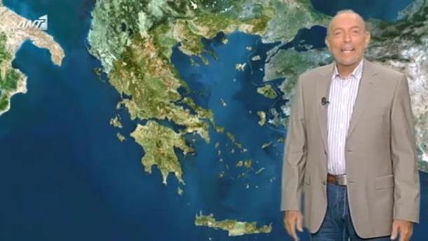 ΔΕΛΤΙΟ ΚΑΙΡΟΥ ΓΙΑ ΑΓΡΟΤΕΣ – 26/09/2015