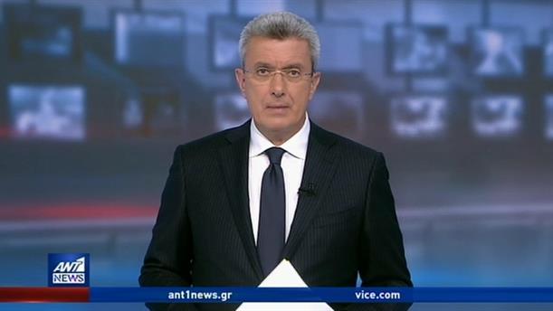 ANT1 NEWS 14-11-2019 ΣΤΙΣ 19:30