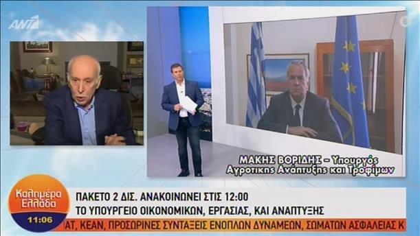 Ο Μάκης Βορίδης στον ΑΝΤ1