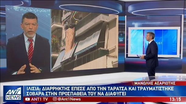 Νεκρός ο τουρίστας που ξυλοκοπήθηκε στην Ζάκυνθο – Διαρρήκτης έπεσε από ταράτσα!