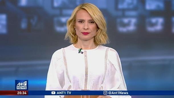 ANT1 NEWS 24-07-2020 ΣΤΙΣ 19:30
