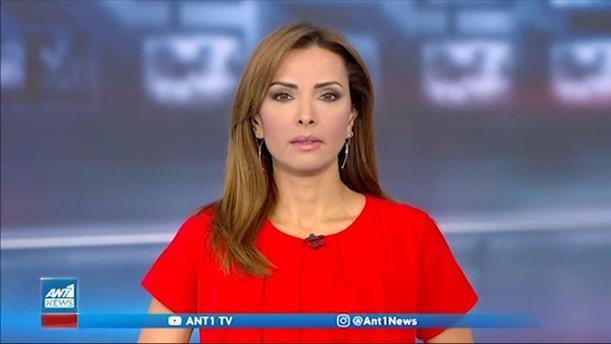 ANT1 NEWS 09-06-2021 ΣΤΙΣ 13:00