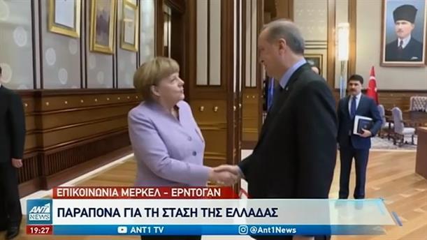 Νέα συμφωνία με την ΕΕ για το μεταναστευτικό θέλει ο Ερντογάν