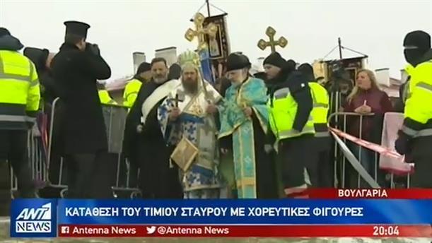 Με λαμπρότητα ο εορτασμός των Θεοφανίων σε όλο τον κόσμο