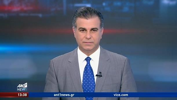 ANT1 NEWS 11-03-2020 ΣΤΙΣ 13:00