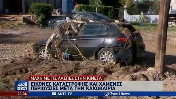 """Κινέτα: """"Κραυγή αγωνίας"""" από τους κατοίκους που έχασαν τις περιουσίες τους"""