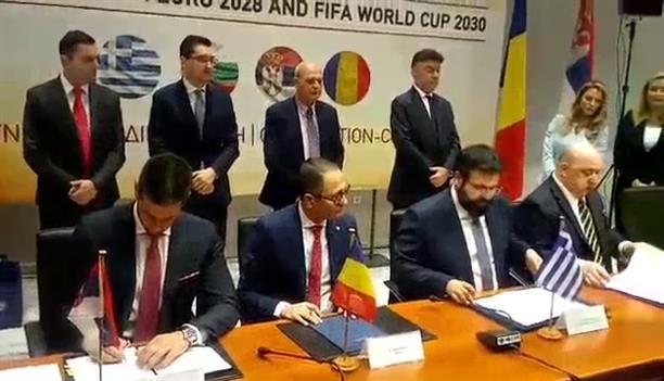 Υπογραφή συμφωνίας για το Euro 2028 και το Mundial 2030