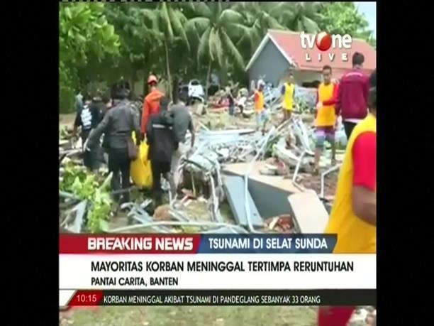 Φονικό τσουνάμι χτύπησε την Ινδονησία
