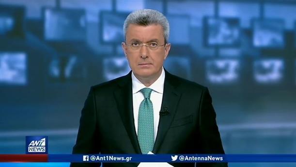 ANT1 NEWS 28-01-2020 ΣΤΙΣ 19:30