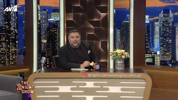 THE 2NIGHT SHOW – Επεισόδιο 62 – 5ος κύκλος