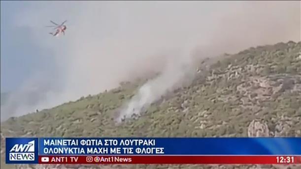 Δεύτερη ημέρα μάχης με τις φλόγες στο Λουτράκι