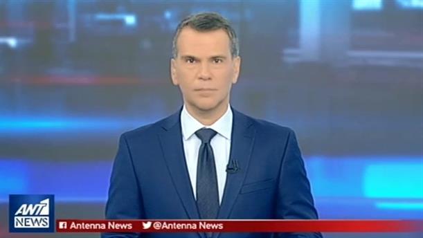 ANT1 NEWS 13-10-2018 ΣΤΙΣ 13:00
