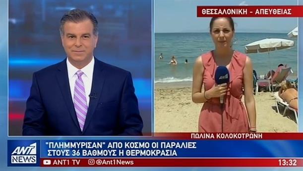 «βουλιάζουν» από κόσμο οι παραλίες της Θεσσαλονίκης