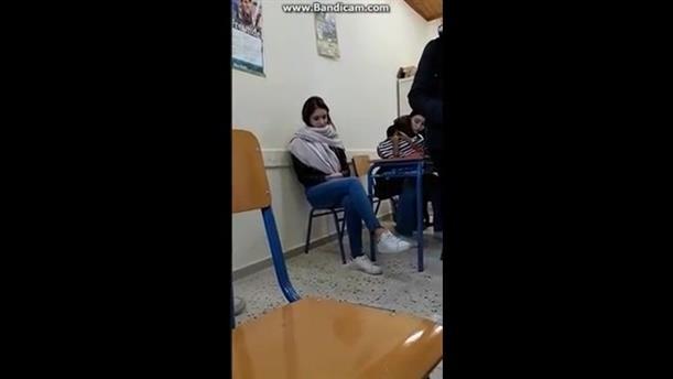 Σάλος με καθηγητή σε ακραίο ανθελληνικό παραλήρημα μέσα στην τάξη