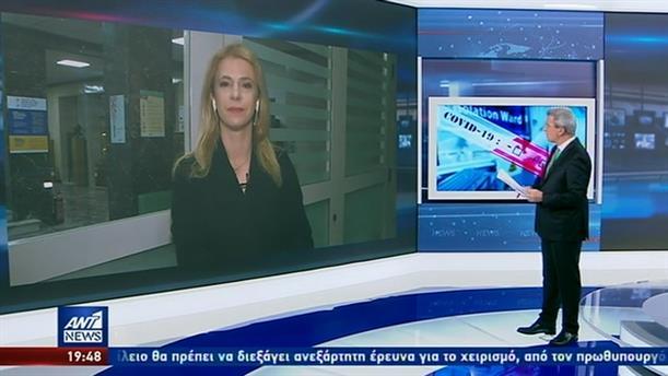 Ανακούφιση Τσιόδρα για την εξέλιξη της επιδημίας στην Ελλάδα