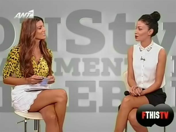 FTHIS TV 27/08/2012