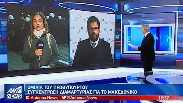 Άρωμα εκλογών στις ομιλίες Τσίπρα – Μητσοτάκη