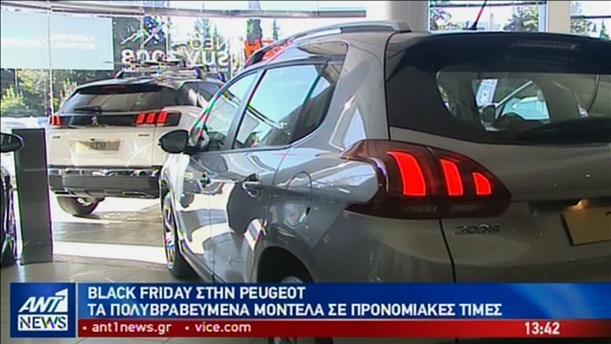 Πιστή στο Black Friday η Peugeot