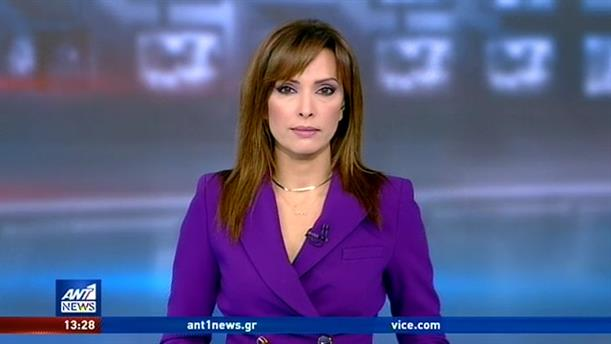 ANT1 NEWS 10-02-2020 ΣΤΙΣ 13:00