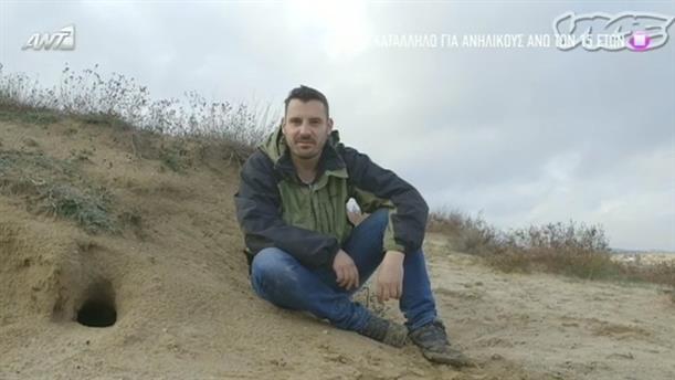 VICE SPECIALS - ΛΗΜΝΟΣ VS ΑΓΡΙΟΚΟΥΝΕΛΑ