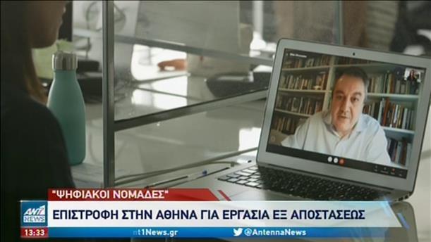 Οι ψηφιακοί νομάδες στο Vice Greece