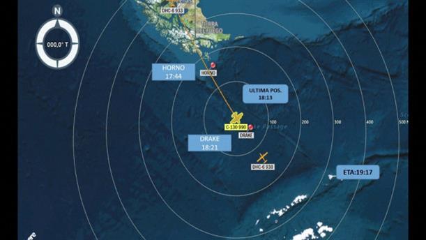 Χιλή: Εξαφανίστηκε αεροπλάνο της Πολεμικής Αεροπορίας