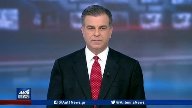 ANT1 NEWS 22-02-2020 ΣΤΙΣ 13:00