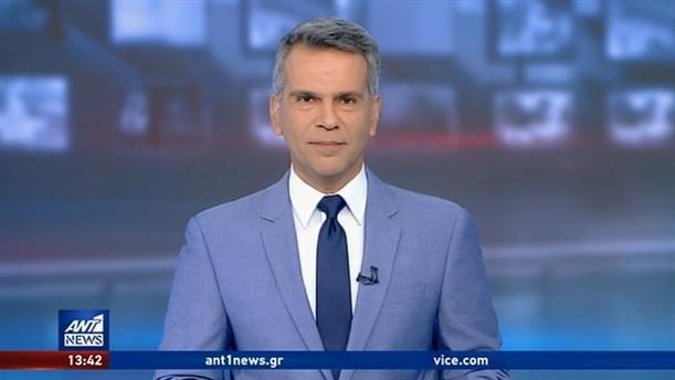 ANT1 NEWS 13-07-2020 ΣΤΙΣ 13:00