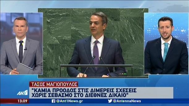 Νέες βολές της Αθήνας στην Άγκυρα – Επίθεση φιλίας του Ζάεφ στον Μητσοτάκη