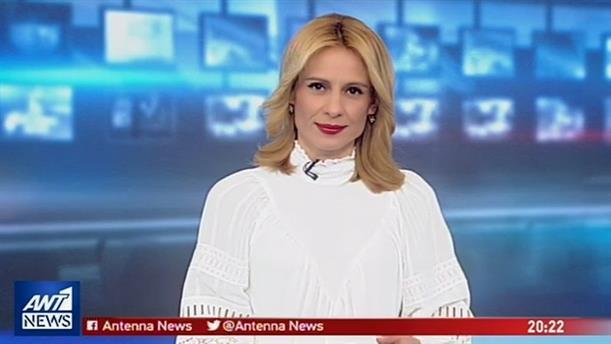ANT1 NEWS 10-03-2019 ΣΤΙΣ 19:30