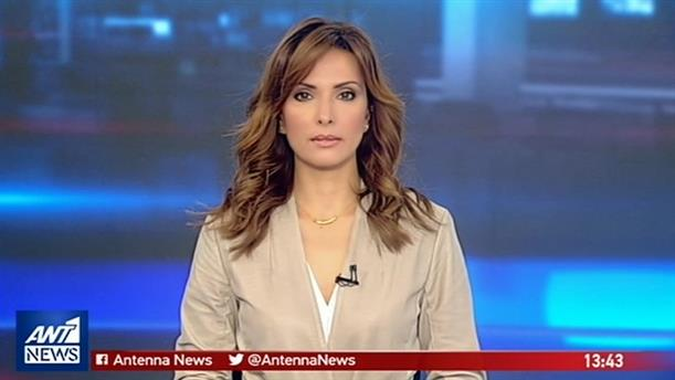 ANT1 NEWS 08-05-2019 ΣΤΙΣ 13:00