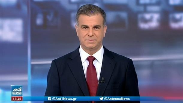 ANT1 NEWS 18-11-2020 ΣΤΙΣ 13:00