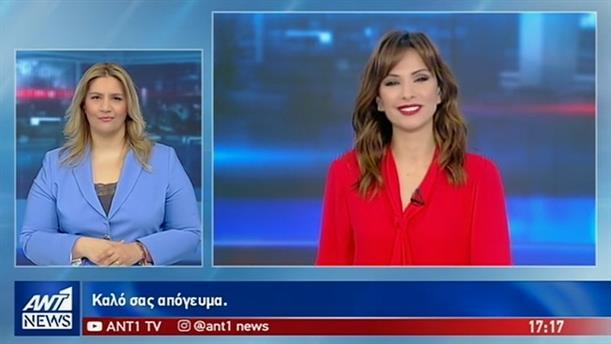 ANT1 NEWS 19-03-2019 ΣΤΗ ΝΟΗΜΑΤΙΚΗ