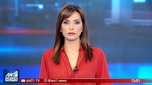 ANT1 NEWS 06-12-2018 ΣΤΙΣ 13:00