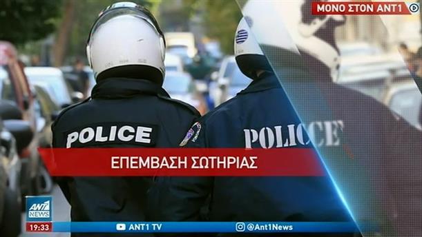 Αστυνομική επέμβαση σωτηρίας για ηλικιωμένη
